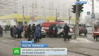 После двух предновогодних терактов в России взяли под охрану стратегические объекты