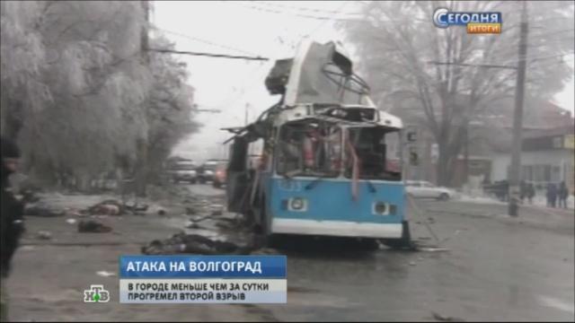 Полиция и медики Волгограда работают в круглосуточном режиме.взрывы, вокзалы, Волгоград, проверки, теракты, террористы, троллейбусы.НТВ.Ru: новости, видео, программы телеканала НТВ