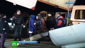 МЧС организовало авиамост для перевозки пострадавших от двух терактов