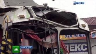 Троллейбус ивокзал вВолгограде взорвали <nobr>террористы-смертники</nobr>