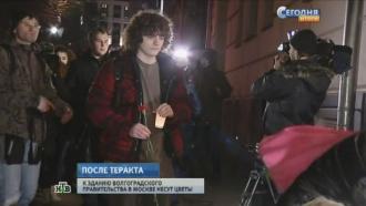 Москвичи провели акцию солидарности впамять ожертвах волгоградских терактов