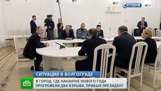 Путин назвал «мерзостью» атаку террористов на Волгоград