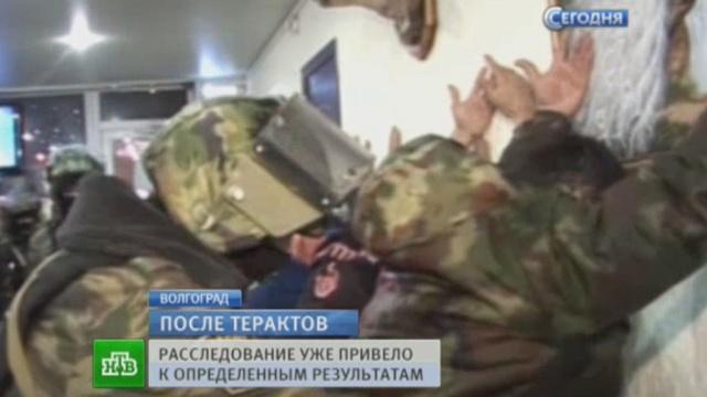 После терактов вВолгограде прошли массовые проверки.взрыв, Волгоград, теракт, терроризм.НТВ.Ru: новости, видео, программы телеканала НТВ