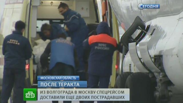 В московские госпитали продолжают поступать раненые из Волгограда.взрыв, Волгоград, теракт, терроризм, ранение.НТВ.Ru: новости, видео, программы телеканала НТВ