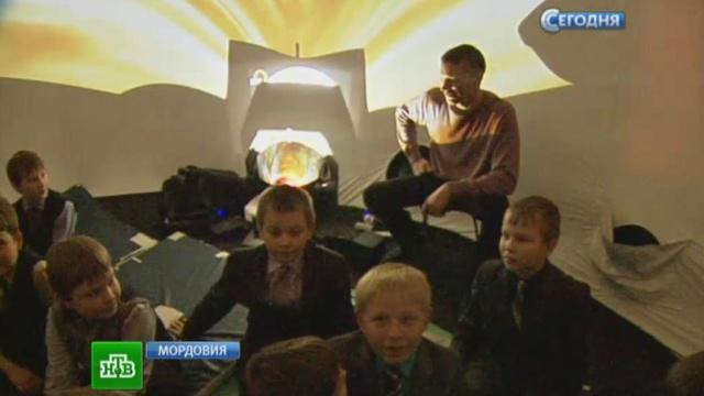 Мордовские школьники пришли ввосторг от мобильного планетария.космос, Мордовия, планетарии, школьники.НТВ.Ru: новости, видео, программы телеканала НТВ
