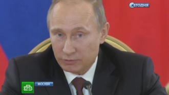 Путин призвал выбросить из учебников истории «идеологический мусор»