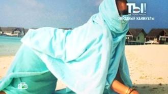 Собчак издевалась над Волочковой на Мальдивах