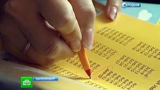 Учителя ишкольники хватаются за головы от пестрящих ошибками учебников