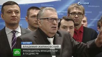 Жириновский предложил <nobr>топ-менеджерам</nobr> СИЗО вместо «золотых парашютов»
