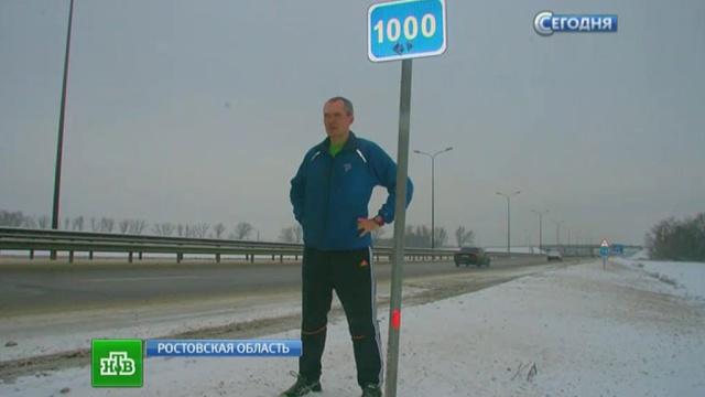 Российский спортсмен устроил ультрамарафон до Сочи впомощь больным инсультом.марафон, Олимпиада, Сочи.НТВ.Ru: новости, видео, программы телеканала НТВ