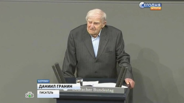 Писатель-блокадник Гранин призвал не покушаться на историческую память.блокада, Великая Отечественная война, Германия, история, писатели.НТВ.Ru: новости, видео, программы телеканала НТВ