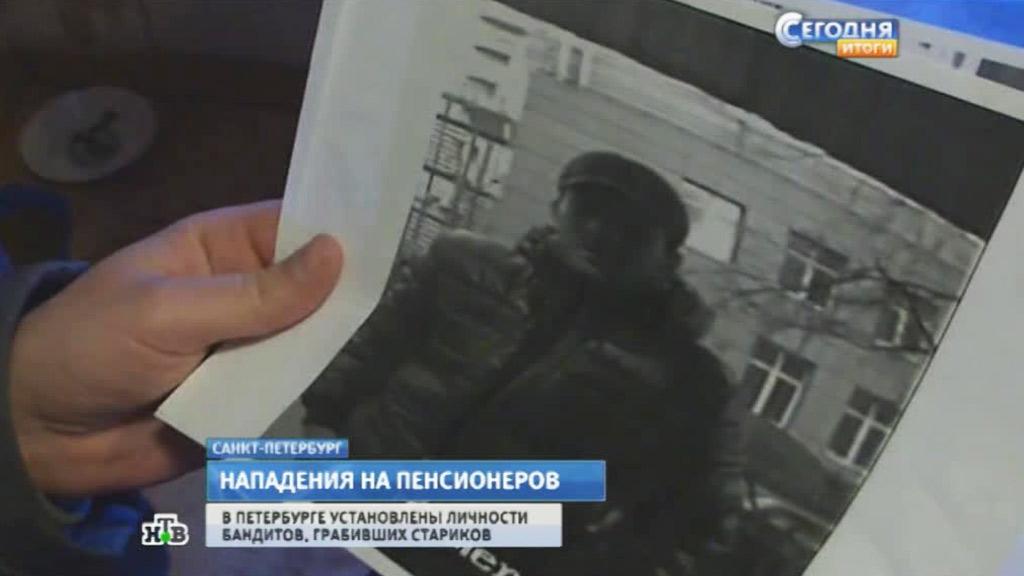 знакомства пенсионеров в петербурге