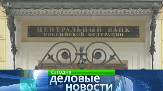 «Освобождение» рубля может быть отложено.курс, рубль, валюта, Улюкаев, Центробанк, Минэкономразвития, доллар, евро, экономика.НТВ.Ru: новости, видео, программы телеканала НТВ