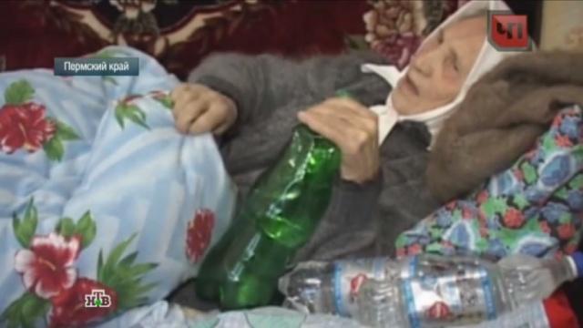 Ветеран ВОВ вынуждена греться бутылками с горячей водой, живя в бараке.Великая Отечественная война, ветераны, коммунальные проблемы.НТВ.Ru: новости, видео, программы телеканала НТВ