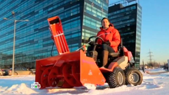 Расчистить снег зимой помогут электролопаты иснегоуборщики.инновации, снег, технологии, уборка улиц.НТВ.Ru: новости, видео, программы телеканала НТВ