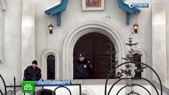 На куртке южносахалинского стрелка очевидцы разглядели свастику