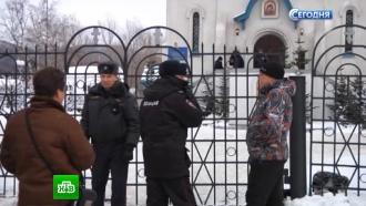 Стрельба всоборе <nobr>Южно-Сахалинска</nobr>: двух человек убил сотрудник ЧОП