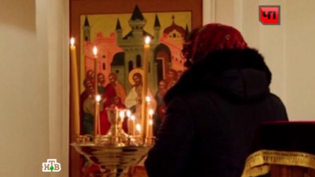 Протоиерей Южно-Сахалинской епархии: убитая инкассатором монахиня приняла мученическую смерть.стрельба, убийства, храмы, Южно-Сахалинск.НТВ.Ru: новости, видео, программы телеканала НТВ