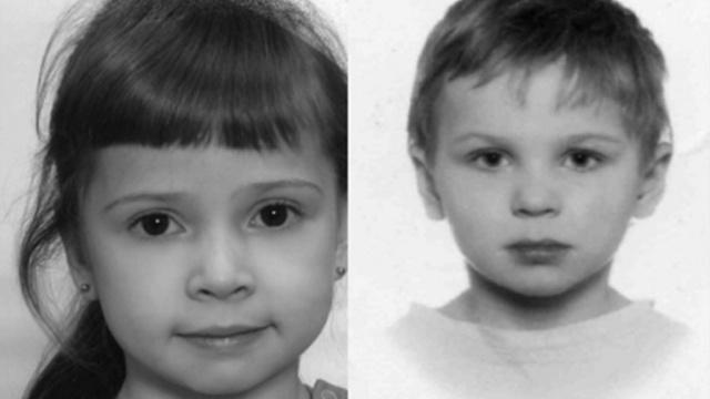 ВЯрославской области ищут двух пропавших детей.дети, исчезновение, пропажа людей, Ярославская область.НТВ.Ru: новости, видео, программы телеканала НТВ