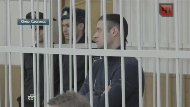Всуде сахалинский стрелок сам попросился за решетку.арест, стрельба, убийства, храм, Южно-Сахалинск.НТВ.Ru: новости, видео, программы телеканала НТВ