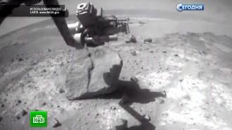 Ученые разгадали тайну камня-«пончика» под колесами марсохода Opportunity