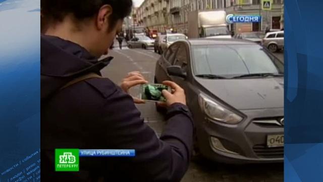 Жаловаться на автонарушителей петербуржцы могут по смартфону.автомобили, ГИБДД, мобильные приложения, ПДД, Санкт-Петербург, технологии.НТВ.Ru: новости, видео, программы телеканала НТВ