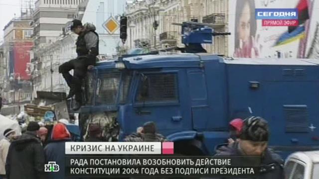 Тысячи человек на Майдане ждут «подведения черты».беспорядки, Киев, оппозиция, протесты, Украина, Янукович.НТВ.Ru: новости, видео, программы телеканала НТВ