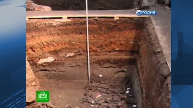 Найденные останки на месте питерской стройки могут принадлежать пленным шведам.археология, Санкт-Петербург, строительство.НТВ.Ru: новости, видео, программы телеканала НТВ