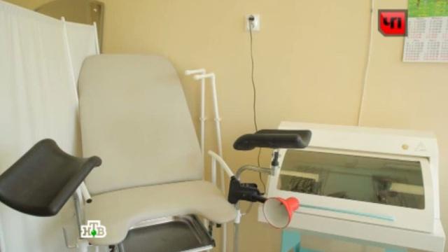 Видео у гинеколога скрытая камера