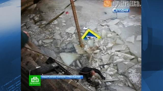 Рухнувшее в канал Грибоедова авто уходило от столкновения.автомобили, ДТП, полиция, Санкт-Петербург.НТВ.Ru: новости, видео, программы телеканала НТВ
