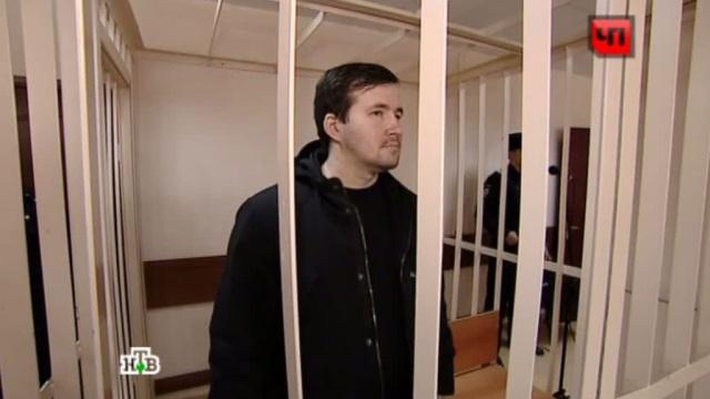 Убийцу 17-летней Насти из Бирюлёва арестовали в Москве.Москва, изнасилование, убийства, арест.НТВ.Ru: новости, видео, программы телеканала НТВ