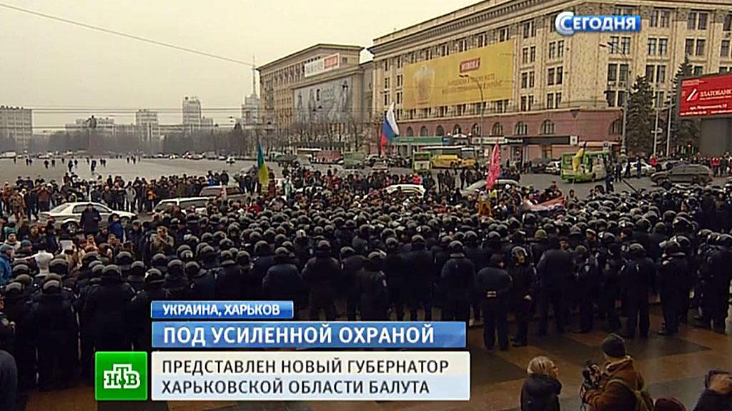 Харьков новости как