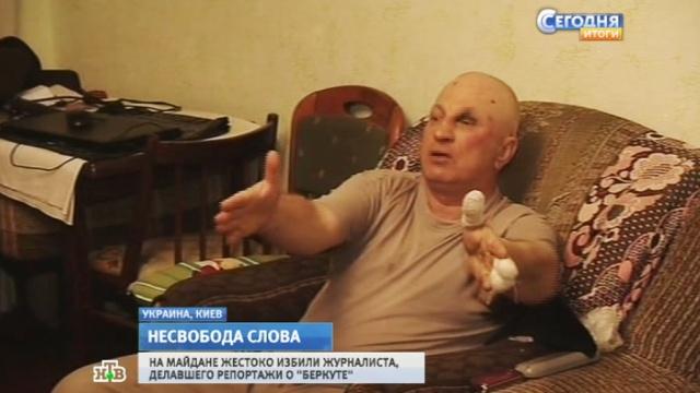 Радикалы на Майдане жестоко избили украинского журналиста.Украина, избиения, журналисты, Киев, нападения, СМИ.НТВ.Ru: новости, видео, программы телеканала НТВ