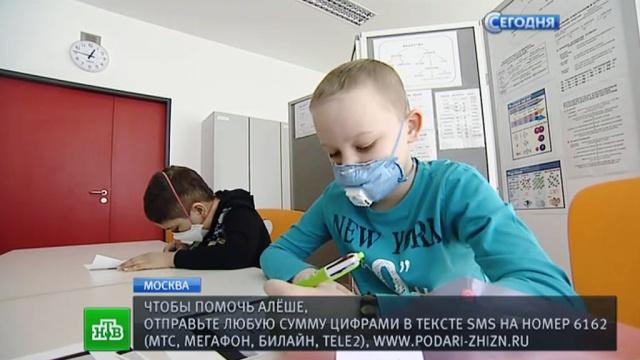 Маленькому Алёше для борьбы со страшной болезнью срочно нужна ваша помощь.благотворительность, болезнь, здравоохранение, медицина, Подари жизнь.НТВ.Ru: новости, видео, программы телеканала НТВ