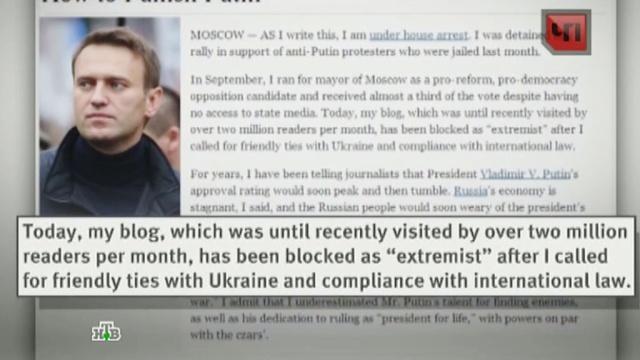 Навальному грозит реальный арест за виртуальную активность.коррупция, Навальный, расследование.НТВ.Ru: новости, видео, программы телеканала НТВ