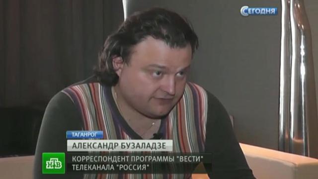 На украинской границе задержали и допросили российского корреспондента.телевидение, журналисты.НТВ.Ru: новости, видео, программы телеканала НТВ