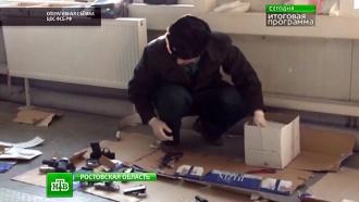 Мафия, торговцы оружием инаркотиками оживились после переворота на Украине