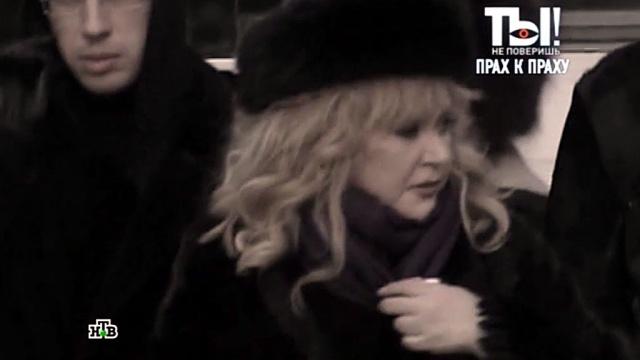 Пугачёва достала умерших родителей из могил.знаменитости, кладбище, Пугачёва, шоу-бизнес, эксгумация, эксклюзив.НТВ.Ru: новости, видео, программы телеканала НТВ