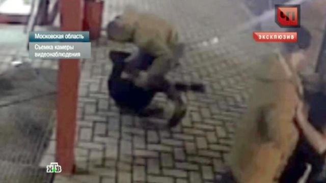 Кровавая расправа под камерами наблюдения: убийцу сдискотеки арестовали.драка, Московская область, ночной клуб, Подмосковье, убийства, эксклюзив.НТВ.Ru: новости, видео, программы телеканала НТВ