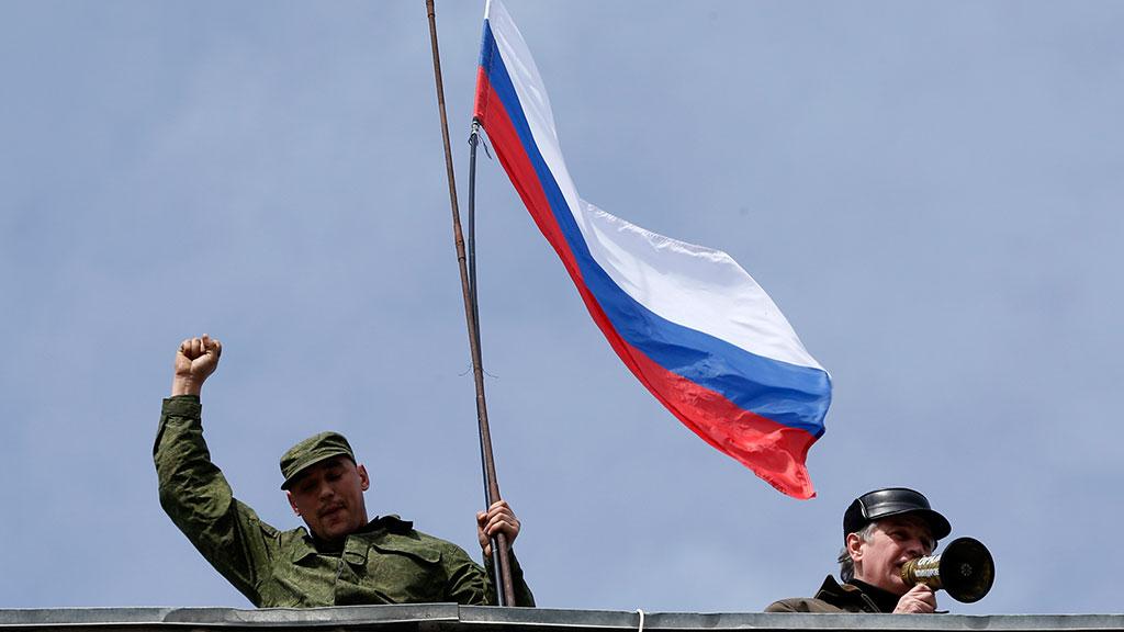 картинки военный флаг россии просмотре