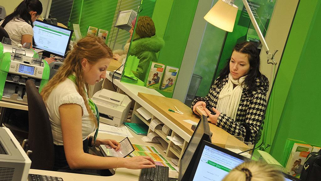 Оформить кредит для бизнеса сбербанк