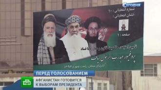 Бывшие военные разыграют места в президентской гонке в Афганистане