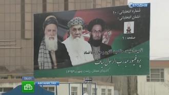 Талибы залили кровью Афганистан накануне выборов президента