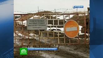 Единогласно против: селяне из Мшинской не допустят второй свалки у своих домов