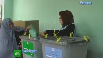 Выборы президента в Афганистане: угрозы талибов не испугали избирателей