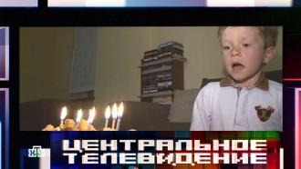 «Евромайдан» включил в«карательные списки» <nobr>6-летнего</nobr> ребенка