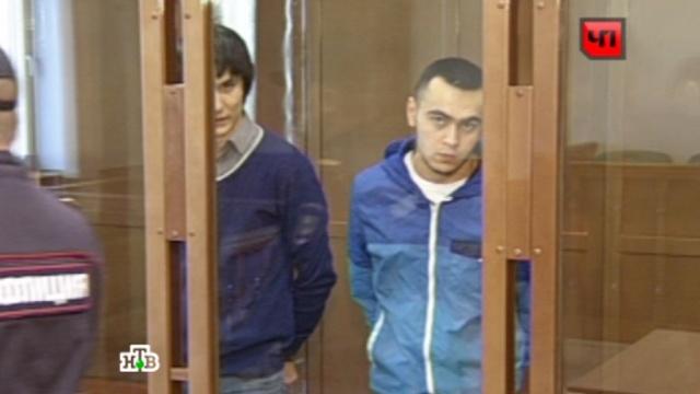 ВМоскве вынесли приговор азиатам, изнасиловавшим иубившим студента.изнасилования, мигранты, Москва, студенты, убийства.НТВ.Ru: новости, видео, программы телеканала НТВ