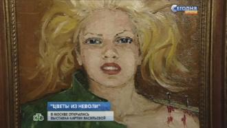 Евгения Васильева поразила искусствоведов своими картинами