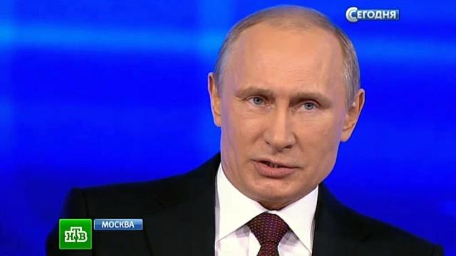 Путин рассказал оразличиях между туристами вСочи иКрыму.гостиницы, Крым, Путин, Сочи, туризм, туристы.НТВ.Ru: новости, видео, программы телеканала НТВ