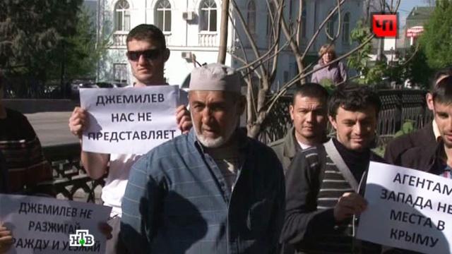татары в крыму
